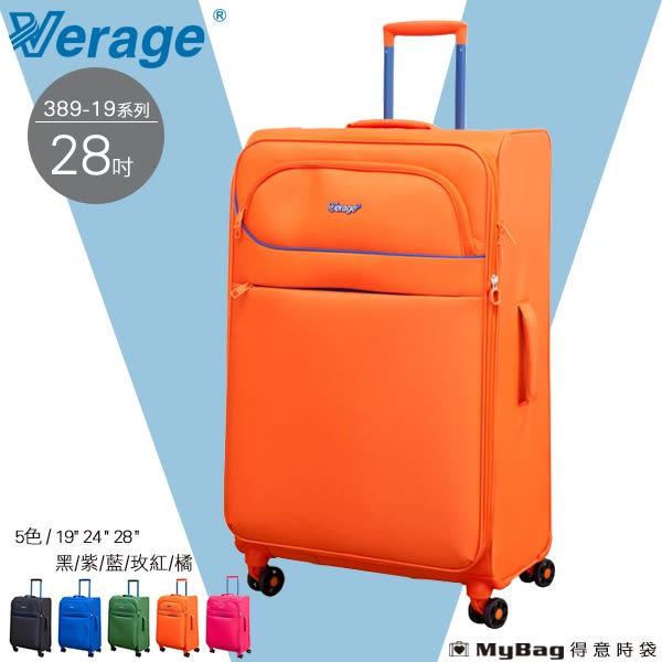 Verage 維麗杰 行李箱 28吋 輕量旅者系列 布面 商務 任選 389-1928 得意時袋