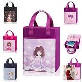 書包兒童袋子裝書的美術手提包女手拎補習補課拎書袋【極簡生活】