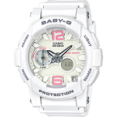 CASIO 卡西歐 Baby-G 衝浪雙顯錶-白 BGA-180BE-7BDR / BGA-180BE-7B
