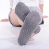 五指襪瑜伽襪子專業防滑女夏季初學者健身運動襪普拉提蹦床瑜珈襪 至簡元素