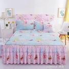 韓版蕾絲公主床裙床罩單件床蓋床套花邊防滑床笠1.8m床 樂活生活館