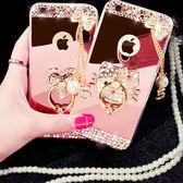 珍珠掛繩+鏡面殼 APPLE iPhone 7 6 6S Plus 手機殼 指環 支架 保護套 矽膠 防摔殼 珍珠吊墜 保護殼