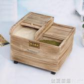 五谷雜糧收納盒分格米盒子20kg實木儲米箱裝米桶防蟲防潮米缸家用  依夏嚴選
