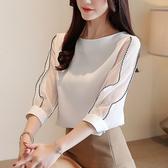 清倉$288 韓國風名媛雪紡時尚氣質襯衫線條短袖上衣