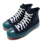 Converse 休閒鞋 Chuck Taylor All Star CX HI 藍 白 男鞋 女鞋 透明中底 帆布鞋 運動鞋 【ACS】 168566C