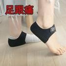 足跟墊跟腱炎保護套足跟痛超軟硅膠跟骨久站減壓腳后跟疼痛緩解墊 小山好物