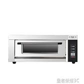 烤箱 烤箱商用一層一盤智慧電腦版單層家用烘焙披薩蛋糕電子控YTL 免運
