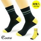 ADISI Coolmax自行車排汗襪(兩雙入) AS17005 / 城市綠洲(萊卡、腳踏車襪子、彈性、單車配件)