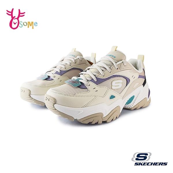 Skechers老爹鞋 女鞋 STAMINA V2 復古老爹鞋 厚底老爹鞋 記憶鞋墊 運動鞋 休閒鞋 奶茶色 穿搭鞋 V8210