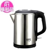 R1【福利品】台灣三洋304材質電茶壺1.8L SU-1802