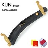 加拿大Kun Super DR600中提琴肩墊-中提琴專用/限量套裝組
