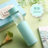 雙十二狂歡 玻璃杯女便攜可愛創意韓版水瓶茶杯學生個性隨手韓國清新簡約水杯夢想巴士