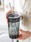 吸管杯 大容量吸管杯大人咖啡杯網紅ins風少女心家用奶茶杯耐熱玻璃杯子 智慧e家 新品