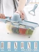 馬鈴薯絲切絲器神器刨絲器家用擦絲蘿卜馬鈴薯片切片多功能切菜器廚房 怦然心動