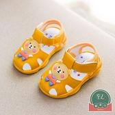 兒童涼鞋學步鞋嬰兒鞋男女寶寶鞋沙灘鞋叫叫鞋【聚可爱】