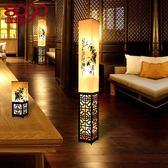 落地燈現代新中式印花中國風實木落地燈台燈床頭燈房間燈客廳燈書房燈飾BL 【好康八八折】