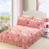 床裙式床罩單件加厚棉質床蓋1.5m全棉床單床笠1.8米席夢思床套【店慶優惠限時八折】