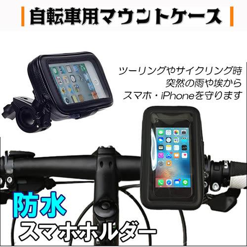 note8 plus iphone 7 8 xperia sony x xa xz gogoro 2 Racing S 125機車手機架摩托車架摩托車手機支架