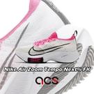 Nike 慢跑鞋 Wmns Air Zo...