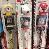 大阪環球影城限定 小小兵 / 史努比 / 蜘蛛人  線控 自拍棒 / 自拍桿 / 自拍杆