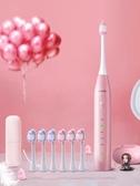 電動牙刷 電動牙刷成人充電式家用聲波牙刷軟毛防水情侶牙刷超自動 3色 交換禮物