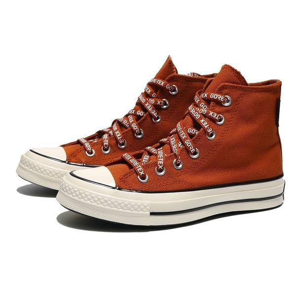 CONVERSE 帆布鞋 CHUCK TAYLOR 1970 70S 焦糖橘棕 防水 高筒 GORE TEX 男女 (布魯克林) 168858C