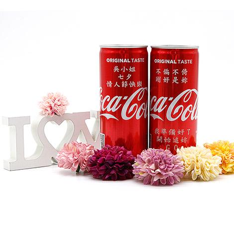幸福婚禮小物「客製化單瓶汽水」創意驚喜/可口可樂/百事可樂/客製化/生日禮物/特別的禮物