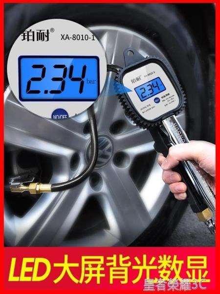 胎壓錶 氣壓錶胎壓錶高精度帶充氣胎壓計汽車輪胎壓監測器數顯加氣打氣槍 年終鉅惠