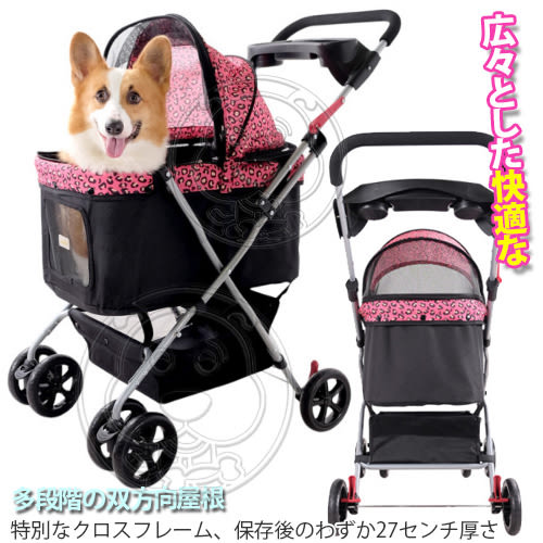 【zoo寵物商城】IBIYAYA 依比呀呀《小資國民》FS1617寵物推車