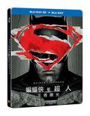 【停看聽音響唱片】【BD】蝙蝠俠對超人:正義曙光 3D+2D 雙碟鐵盒版