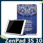 ASUS ZenPad 3S 10 Z500M 彩繪多折保護套 側翻皮套 卡通塗鴉 三折支架 超薄簡約 平板套 保護殼