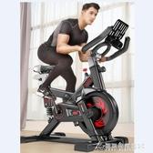 神器動感單車超靜音健身車家用腳踏車室內運動自行車健身器材 交換禮物  YXS