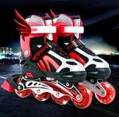 直單排溜冰鞋兒童溜冰鞋全套裝3-5-6-8-10歲旱冰成人男女滑冰鞋初學者推薦