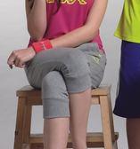 Kappa 女生 針織 七分褲 FB42-J601-7