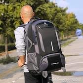 背包男大容量超大背包旅行包女戶外登山包打工行李旅遊書包雙肩包