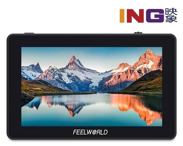 【24期0利率】FEELWORLD F6 Plus 5.5英寸 攝影監視器 監視螢幕 外掛螢幕