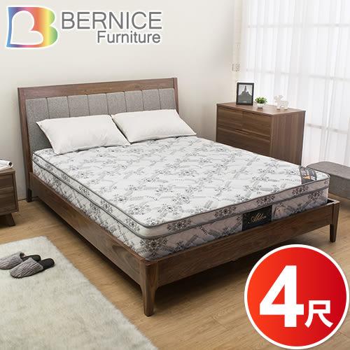 Bernice-天絲3D透氣舒柔獨立筒床墊-4尺單人加大 100%台灣生產 台製中鋼獨立筒彈簧