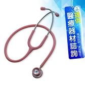 來而康 兒童嬰幼兒型 Spirit 精國聽診器 CK-S606P雙面聽診器