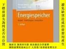 二手書博民逛書店Energiespeicher罕見- Bedarf, Technologien, IntegrationY40