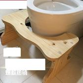 【全館】現折200馬桶凳子坐便器腳蹬廁所馬桶蹲架腳架子放腳架實木墊腳凳蹲便凳中秋佳節