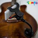 【Tempa】W&M手機吉他支架