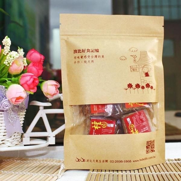 一味黑甜綜合黑糖塊禮盒(6顆x4包/組)–波比