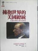 【書寶二手書T9/傳記_KGU】威 爾遜_蔡東杰, 奧欽克洛斯