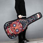 個性民謠吉他包41寸40寸彩繪雙肩加厚防水古典木吉它琴套袋學生用CY『韓女王』