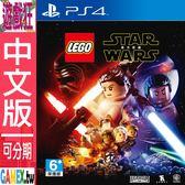 PS4 樂高星際大戰:原力覺醒(中文版)