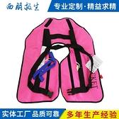 【快出】救生衣 全自動氣脹式充氣高品質便攜式船用垂釣遇水自啟