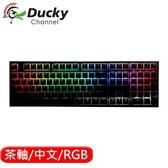 Ducky ONE 2  RGB 機械鍵盤 茶軸中文