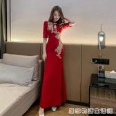 秋季新款韓版大氣敬酒禮服改良旗袍立領五分袖收腰包臀洋裝 雙十一全館免運