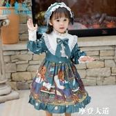 蘿莉塔兒童套裝學生洛麗塔裙可愛洋裝女童萬圣誕節衣服日系公主裙『摩登大道』