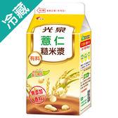 光泉薏仁糙米漿450ML /瓶【愛買冷藏】